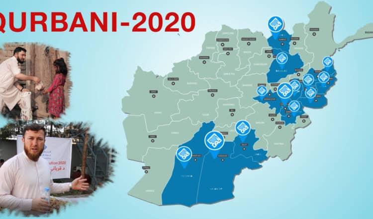 Qurbani Appeal Updates- 2020