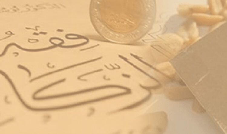 Your Sadaqah Jariyah helps change their lives