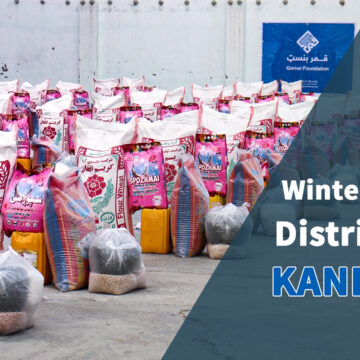 Qamar Charity Foundation - Winter Appeal Distribution - Kandahar