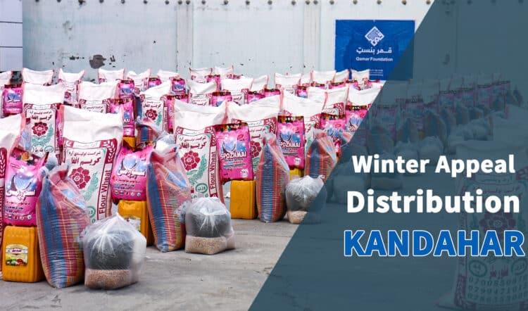 Qamar Charity Foundation - Winter Appeal Distribution - Kandahar