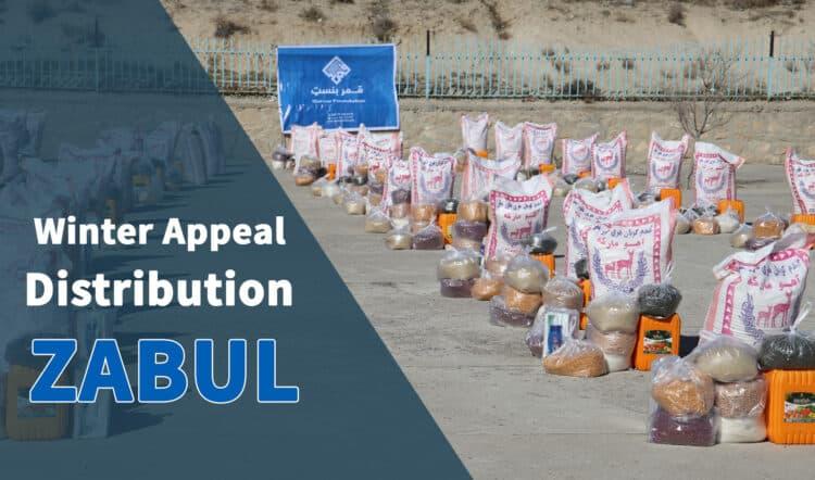 Winter packs distributed in Zabul province - 2021